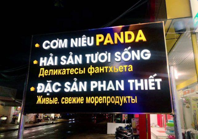 cơm niêu panda mũi né